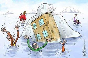 بازار مسکن در رکودی تورمی/ بی توجهی دولت به خانه دار شدن مردم