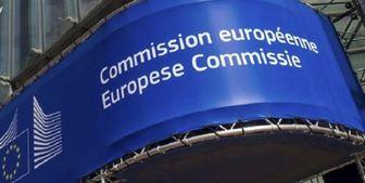 کمیسیون اروپا: تلاشهای دیپلماتیک زیادی برای حفظ برجام در جریان است