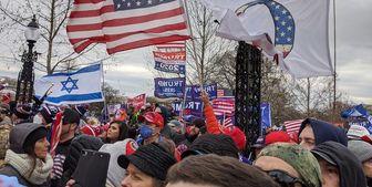 پیامهای حمل پرچم رژیم صهیونیستی در یورش به ساختمان کنگره