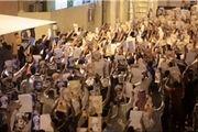 ممنوع الخروج شدن ۵ فعال بحرینی