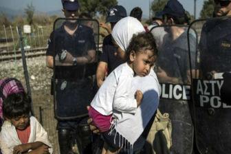 همکاری کنسول فرانسه در ترکیه با قاچاقچیان انسان