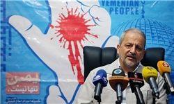 نگرانی از فجایع تجاوز ۱۱۱ روزه سعودی به یمن