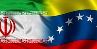 محموله جدید بنزین ایران در راه ونزوئلا / کمک ایران به بازسازی پالایشگاههای ونزوئلا