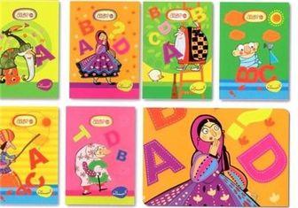 رونمایی از طرح جدید نوشتافزار اسلامی