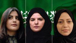 شکنجه فعالان زن عربستانی به سبک «فلک کردن»!