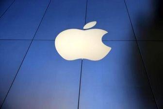 تجاوز اپل به حریم خصوصی مشتریانش