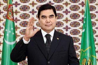 نامه ویژه رئیس جمهور ترکمنستان به رهبرانقلاب