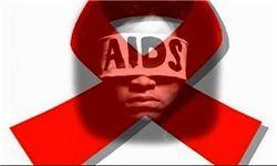 تغییرات جدی در رفتار افراد مشکوک به ایدز