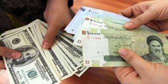 نرخ ارز آزاد در 23 اردیبهشت 99 / قیمت دلار افزایش یافت