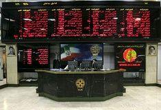 سایه سنگین یک مصوبه بر سر بانکهای بورسی
