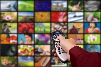 فیلمهای سینمایی تلویزیون در آخرین روز پاییز
