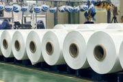 اعتراض وارد کنندگان کاغذ به دلار دو نرخی