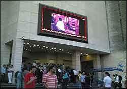 تعطیلی سینماهادرصورت ادامه تخلفات شورای صنفی در اکران عید فطر