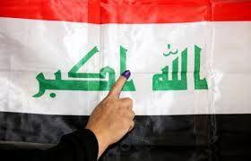کردستان عراق: زیر بار نتایج انتخابات پارلمانی نمی رویم