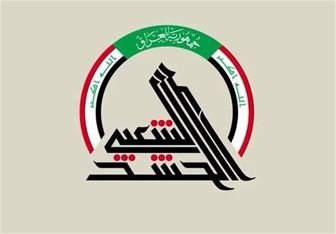 آغاز عملیات الحشدالشعبی و ارتش عراق برای تعقیب داعش