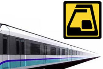 اختلال در خط ۳ مترو تهران