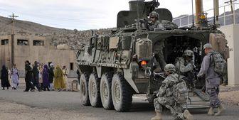 حملات تهاجمی نیروهای آمریکایی علیه طالبان
