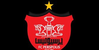 باشگاه پرسپولیس در آستانه بازی با سپاهان بیانیه صادر کرد