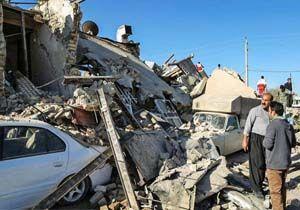 پرداخت ۲۰۰میلیارد تومان خسارت به زلزلهزدگان کرمانشاه