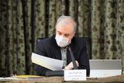 متن نامه وزیر بهداشت به رهبرمعظم انقلاب