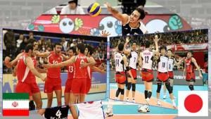 مصاف حساس والیبال ایران - ژاپن؛ ساعت ۱۹
