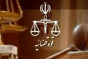 معاون دادستان کل کشور: ۲۴۰۰ بنگاه تولیدی تملیکشده از سوی بانکها داریم