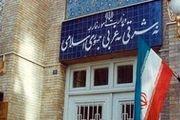 واکنش ایران به بازداشت خبرنگار پرستیوی در آمریکا