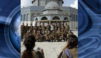 اقدام توهینآمیز در مسجدالاقصی! + عکس