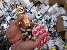 افزایش کشفیات پلیس در حوزه قاچاق دارو