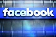 فیس بوک: ایران و روسیه در حال ایجاد اختلال در شبکه اجتماعی هستند