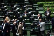 واکنش مجلس به شکایت ۱۰۰ کارمند صداوسیما از رییس سازمان
