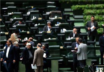 رای مثبت مجلس به تفحص از بنگاههای اقتصادی صندوق بازنشستگی