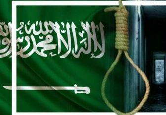 اعدام جوانان عربستانی جزئی از ظلم تاریخی و ریشه دار رژیم سعودی