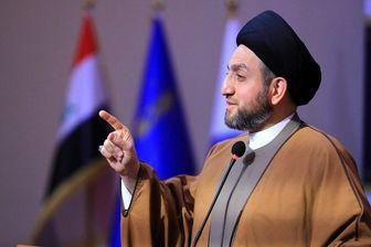 مخالفت جریان حکمت ملی عراق با استیضاح نخست وزیر این کشور