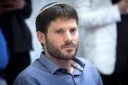 درخواست نماینده اسرائیلی برای ترور نوجوان فلسطینی