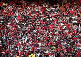 هواداران باشگاه پرسپولیس در نظرسنجی فیفا+ عکس