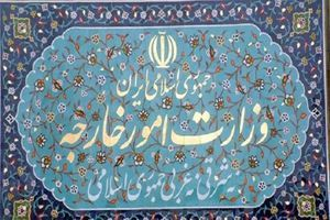 وزارت خارجه ایران هیچ صفحه و حساب کاربری در اینستاگرام ندارد