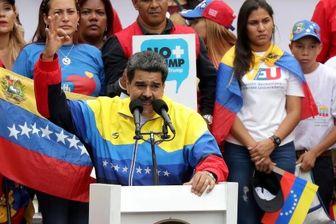 انگلیس طلاهای ونزوئلا را دزدید