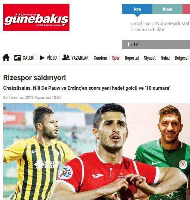 گزارش سایت ترکیهای از انتقال علیپور به ریزهاسپور