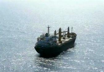 آخرین جزئیات از حمله به کشتی ایرانی ساویز