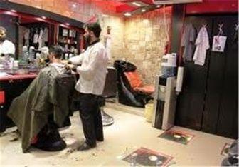 آرایشگاههای مردانه میتوانند هر مبلغی از مردم بگیرد