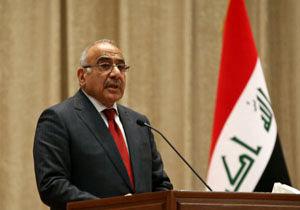 نشست کابینه و پارلمان عراق برای بررسی استعفای نخستوزیر