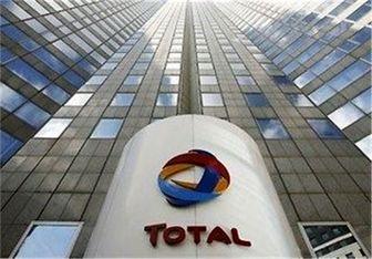 ایران و توتال برای ساخت پتروشیمی تفاهم نامه امضا کردند