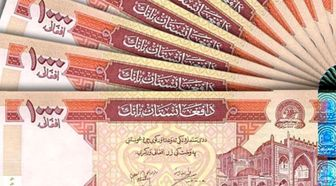 طالبان: تمام حوالهها تنها به پول افغانی پرداخت شود