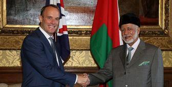 رایزنیهای مهمی با عمان درباره ایران و یمن داشتم