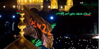 تصویری زیبا و کمتر دیده شده از گنبد حرم امام حسین(ع)