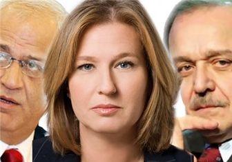 هیأتهای مذاکرات فلسطینی و اسرائیلی نتیجه نرسیدند