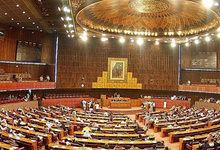 پارلمان پاکستان تاریخساز شد