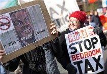 اعتراض انگلیسیها بهکاهش مزایایمسکن