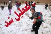تعطیلی مدارس برخی شهرستانهای استان اردبیل